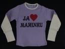 Dievčenské tričko ja ľúbim maminku