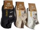 Kotníkové bavlnené ponožky ZOO