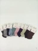 Dámske jednofarebné ponožky