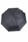 Dáždnik šedé kocky