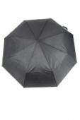 Dáždnik šedé pásiky