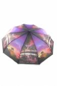 Dáždnik skladací - rôzne vzory