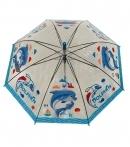 Dáždnik detský delfín 66cm