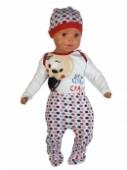 Detský kojenecký komplet stonožka